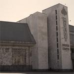Дворец спорта «Молот», ОАО «Мотовилихинские заводы»