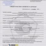 ИПА-МГ 4 лист 1