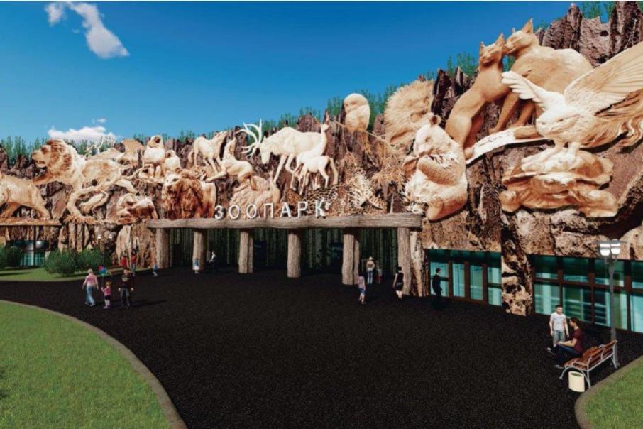 Стройлаборатория зоопарк Перми